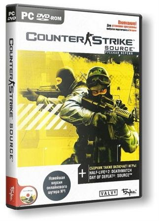 Counter-Strike: Source v1.0.0.42.4260 (2010/RUS/RePack от R.G. ReCoding)