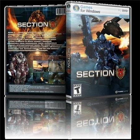 Корпус 8 / Section 8 (2010/RUS) RePack by Ultra