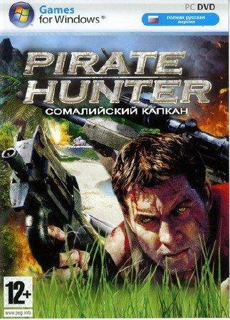 Сомалийский капкан/Pirate Hunter. (2009/RUS/RePack by Martin)