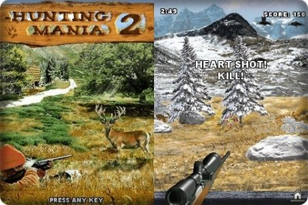 Hunting Mania 2+Touch Screen / Мания охоты 2