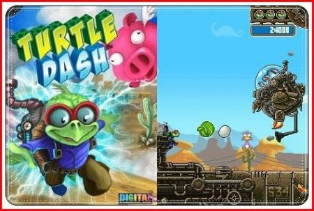 Turtle Dash+Touch Screen/Stylus / Черта Черепахи