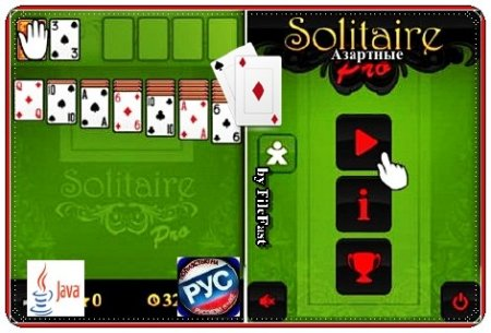 Solitaire Pro+RU / Пасьянс Про