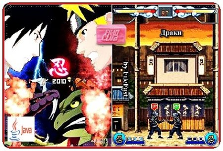 Naruto Blood Fighting 2010 Battle Field / Naruto Кровавый махач 2010